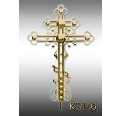 Хрест накупольний КТЛ-03