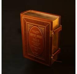 """Книга ручной работы """"Святая земля и Библия. Описание Палестины и нравов ее обитателей"""""""