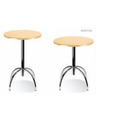 Кофейный столик WIKTOR