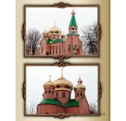 Куполи церковні під замовлення