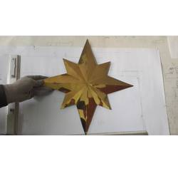 Різдвяна (Віфлеємська) зірка, мала