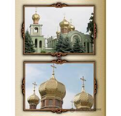 Куполи православних храмів