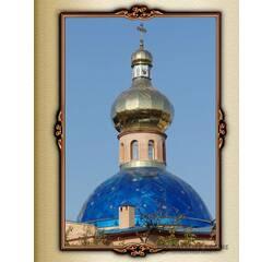 Куполи для православних церков