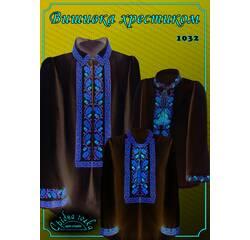Товари. Схема для вишивки чоловічої сорочки ТМ