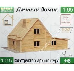 Конструктор архітектора Дачний будиночок