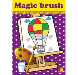 Magic brush. Подорож