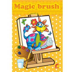 Magic brush. Динозаврик