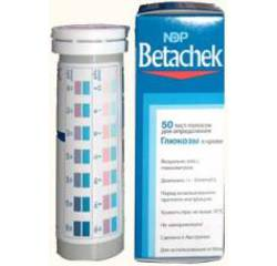 Тест-смужки Бетачек (Betachek) візуальні