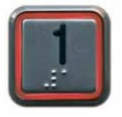 Квадратная кнопка с накладкой из нержавеющей стали