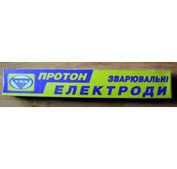 Зварювальні електроди УОНИ-13/55