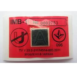 Антимагнит ИВМП-1-2, порог чувствительности - 420 млТл