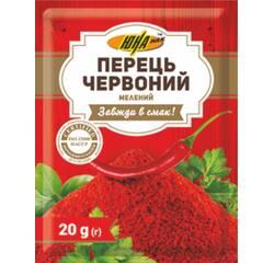 Перець червоний, 20 г