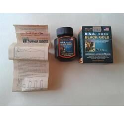 Чорне золото - препарат для потенції 16 капул в упаковці.