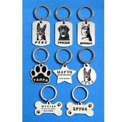 Жетоны для собак купить в Черновцах