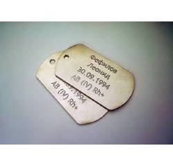 Личные жетоны с произвольным изображением купить в Харькове