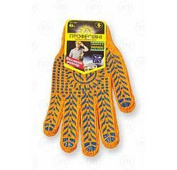 Перчатки с ПВХ точкой, 7 класс вязки, оранжевые