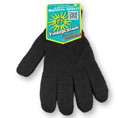 Перчатки рабочие двойные теплые