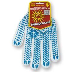 Перчатки с ПВХ точкой, 10 класс вязки, белые