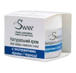 "Natural eye cream ""with extracts of Arnica and Blueberry"" (moisture, eliminate dark circles under the eyes), 30ml"