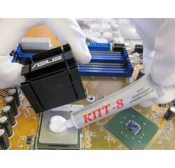 Теплопроводная паста КПТ-8
