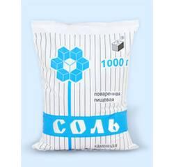 Соль каменная фасованная по 1 кг, мешок 25 кг