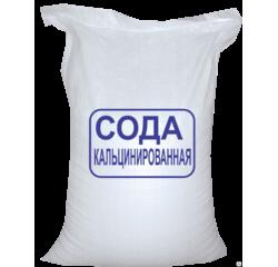 Сода кальцинированная марки Б, 45 кг, Узбекистан
