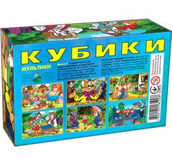 Кубики 6 шт. МУЛЬТИКИ. Випуск 2