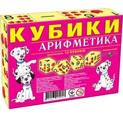 Кубики 12 шт. АРИФМЕТИКА