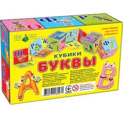 Кубики 6 шт. БУКВИ (рос.)