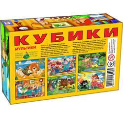 Кубики 6 шт. МУЛЬТИКИ. Випуск 1