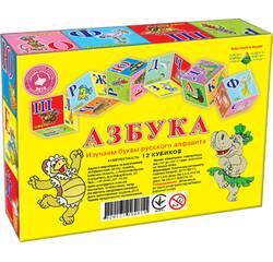 Кубики 12 шт. АЗБУКА (русская)