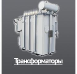 Пічні трансформатори купити в Україні