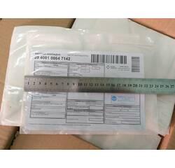 Пакет-карман для сопроводительных документов СД С-5, пакет СД 240х165 мм купить недорого