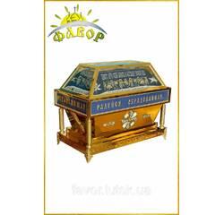 Гробниця під плащаницю Богородиці