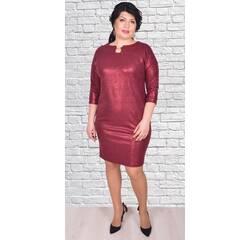 60e4c5bfbf6996 Каталог / Ексклюзивний жіночий одяг від українського виробника