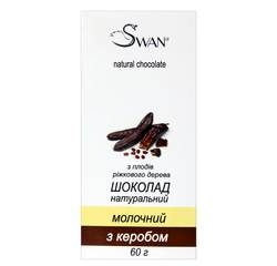 "Натуральний шоколад ""з Керобом"". молочний. ( 60 г )"
