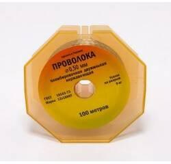 Пломбировочная проволока нержавеющая 0.5 мм