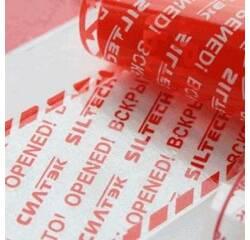 Пломбировочный скотч, сигнальная лента КТЛ, в рулоне 420 отрезков 50х200 мм купить в Киеве