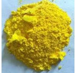 Окситетрациклина гидрохлорид фарм