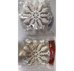 Сніжинка асорті