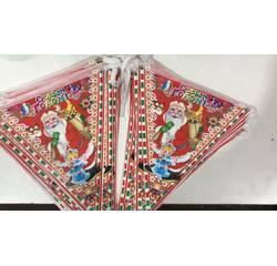 Розтяжка прапорець новорічна з паперу, 2 м