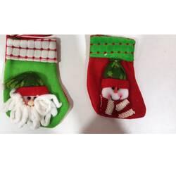 Шкарпетка подарункова