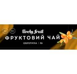 Фруктовый чай Lively fruit Облепиха, 30 г