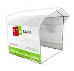 Агитационные палатки