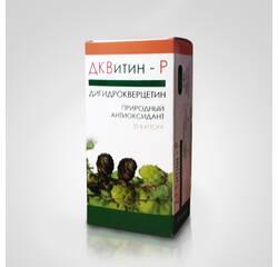 ДКВітин P - природний антиоксидант дигідрокверцетин