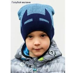 018 Дитяча шапка Арктик Бэтмен. р.52-54 (4-7 років) Синій меланж, блакитний меланж, сірий меланж