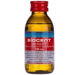 Біосепт розчин для зовнішнього застосування 96%