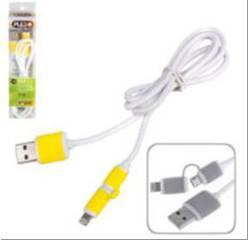 Кабель PULSO USB-Micro USB/Apple 1м yellow круглий
