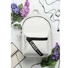 Рюкзак Sambag Talari MSSP білий