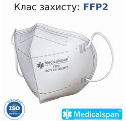 Полумаска фильтрующая FFP2